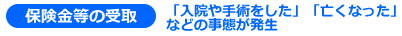 check_logo04
